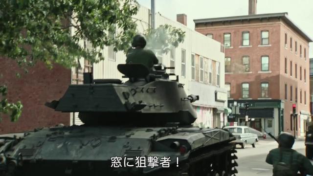 """画像: 『デトロイト』戦慄の一夜""""衝撃""""の特別映像 youtu.be"""