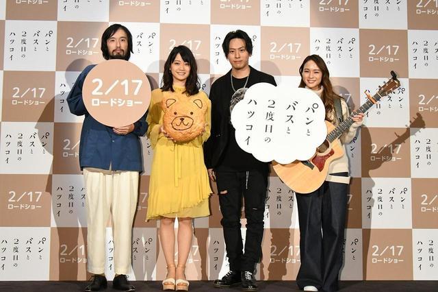 画像: 右より今泉力哉監督、深川麻衣、山下健二郎(三代目 J Soul Brothers)、Leola