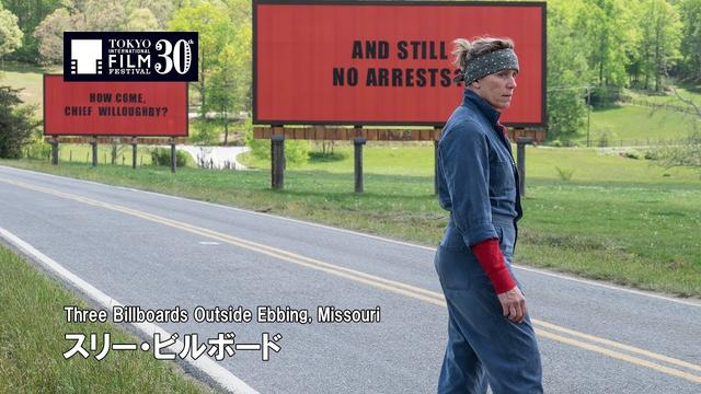 画像: 『スリー・ビルボード』予告編 | Three Billboards Outside Ebbing, Missouri Trailer youtu.be