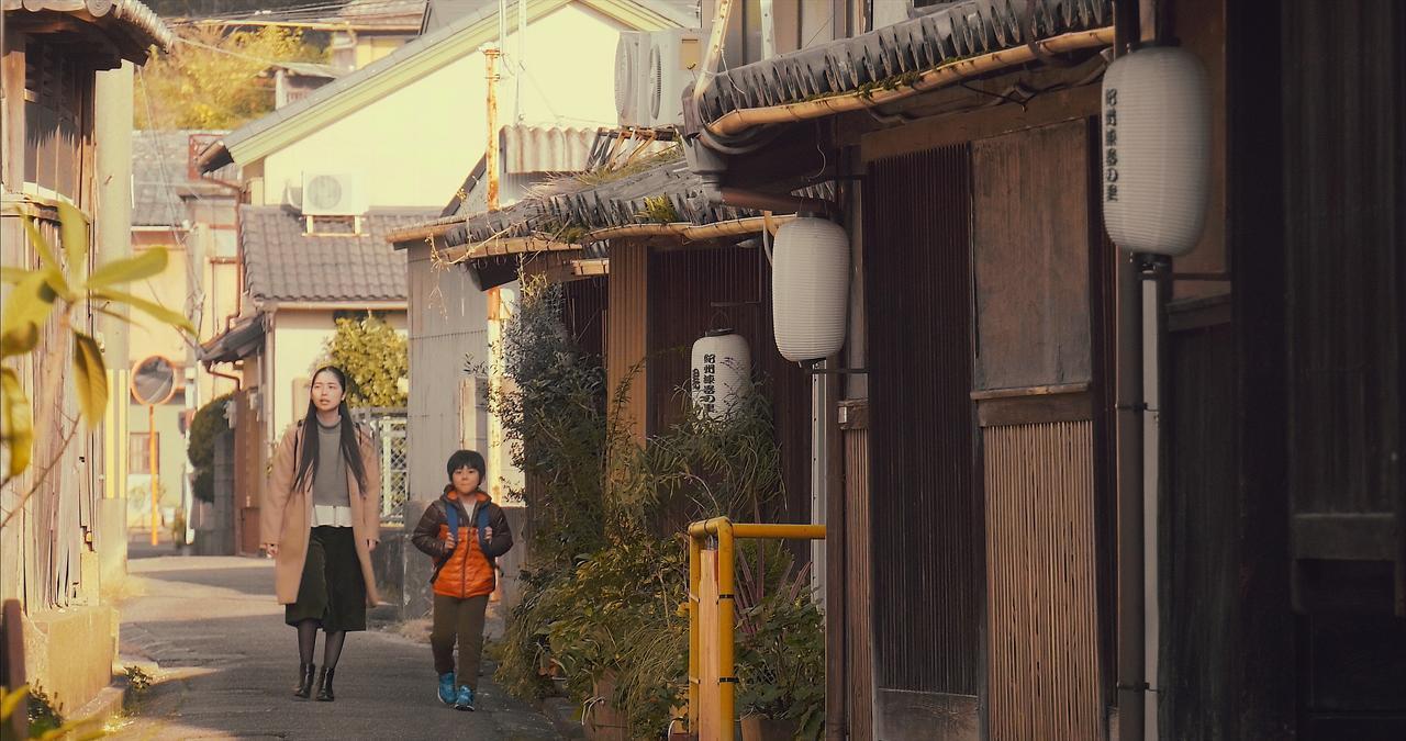 画像2: (C) Akiyo Fujimura
