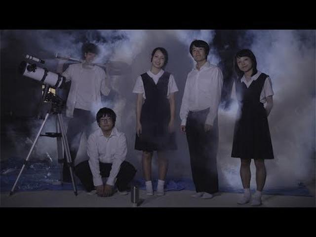画像: 映画『赤色彗星倶楽部』本予告編 www.youtube.com