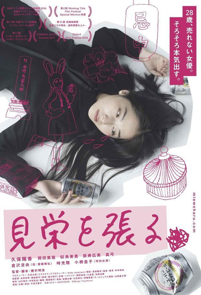画像1: (C) Akiyo Fujimura