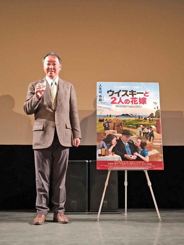 画像1: 「マッサン」で監修を務めた日本を代表するウイスキー評論家の土屋守が「ここまでウイスキーを描いた映画はこれまでない」と絶賛『ウイスキーと2人の花嫁』