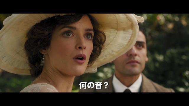 画像: 『THE PROMISE/君への誓い』予告 youtu.be