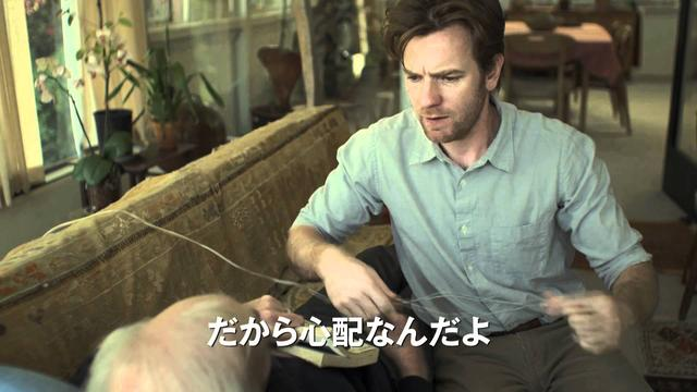 画像: 映画『人生はビギナーズ』予告編 youtu.be