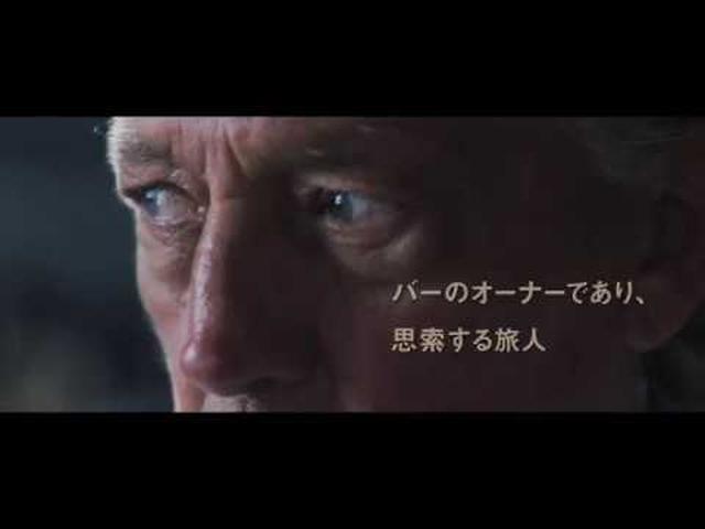 画像: 『シューマンズ バー ブック』予告 youtu.be
