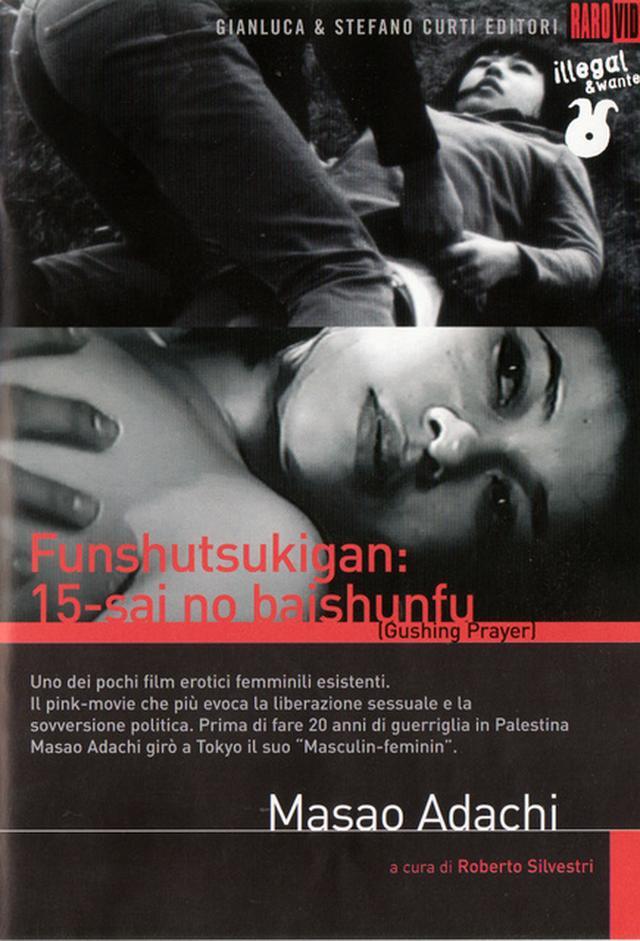 画像2: www.asianfeast.org