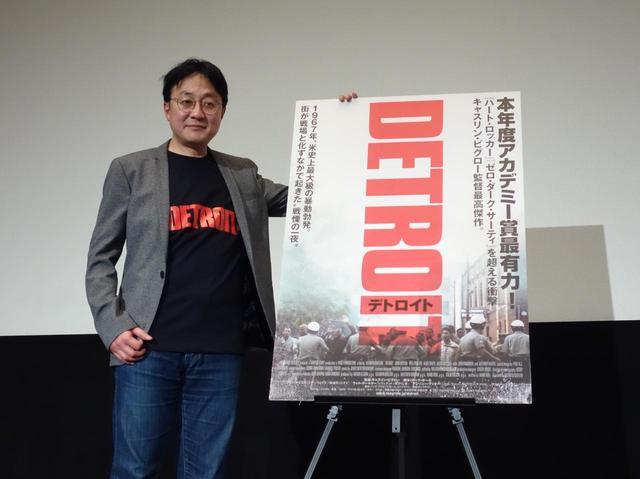 画像: 町山智浩(映画評論家)