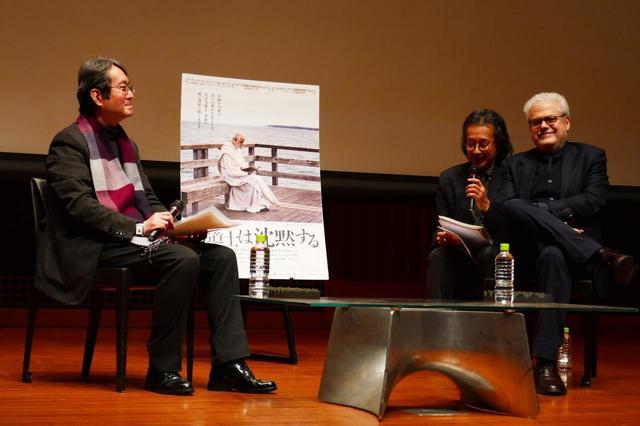画像: 左 ゲスト:小沼純一さん(早稲田大学文学学術院教授) 一番右 ロベルト・アンドー監督