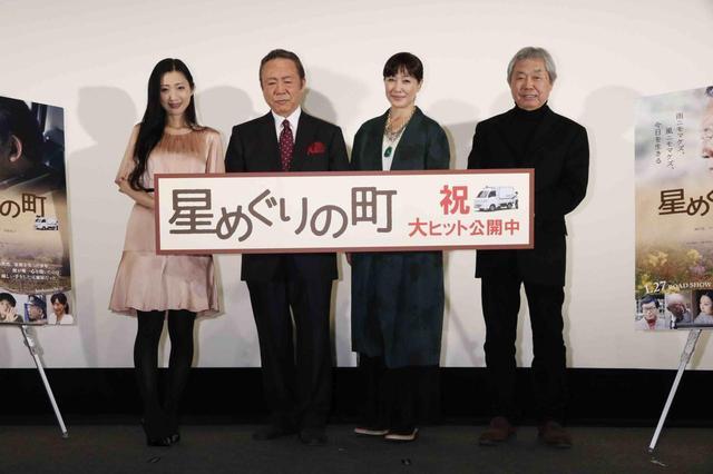 画像: 写真並び:(左より壇蜜さん、小林稔侍さん、高島礼子さん、黑土三男監督)