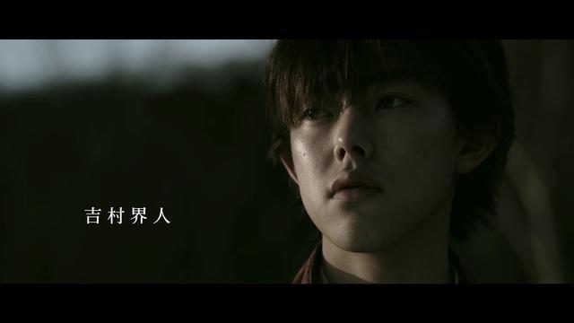 画像: 映画『サラバ静寂』予告編 youtu.be