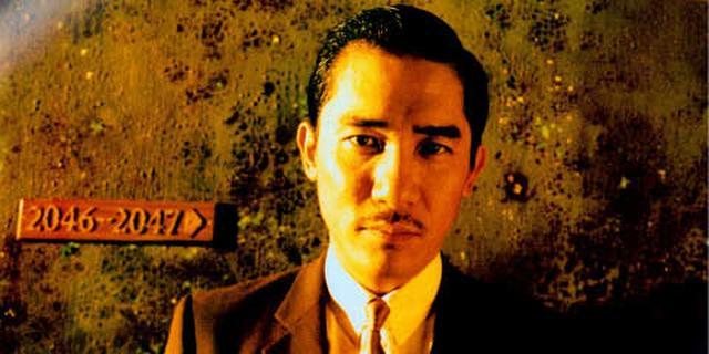 画像: 映画『2046』より www.brns.com