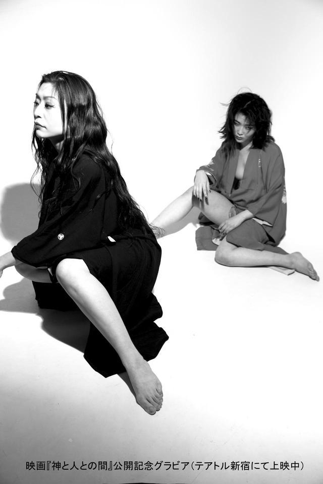 画像1: 撮影 KATSUWO ヘアメイク TAKEHARU KOBAYASHI / KANA KATAGIRI