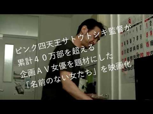 画像: 映画『名前のない女たち うそつき女』予告編 youtu.be