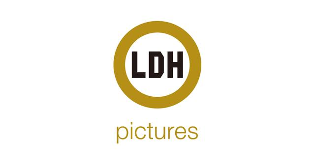 画像: LDH pictures - 東の狼