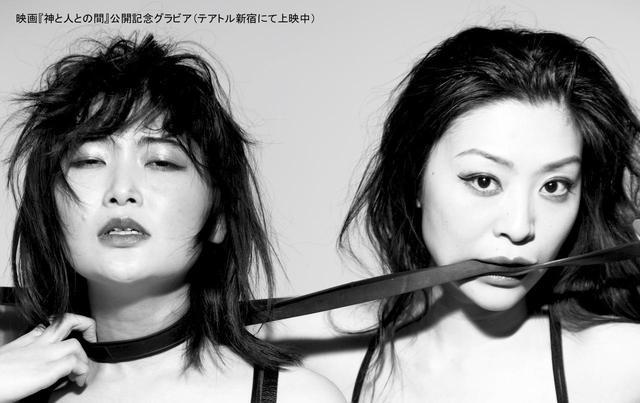 画像: 左 根矢涼香 右 内田慈 撮影 KATSUWO ヘアメイク TAKEHARU KOBAYASHI / KANA KATAGIRI