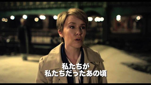 画像: 映画『ホーリー・モーターズ』予告編 youtu.be