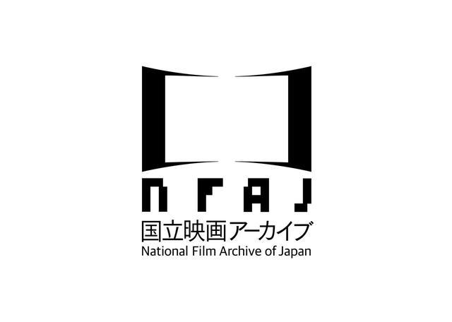 画像: ロゴ:作者 鈴木一誌