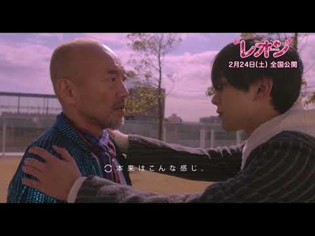 画像: マジでキスする5秒前!吉沢亮×竹中直人 『レオン』キスシーン本編映像 youtu.be