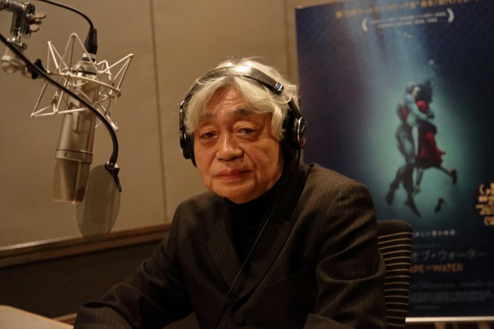 画像2: 細野晴臣さん