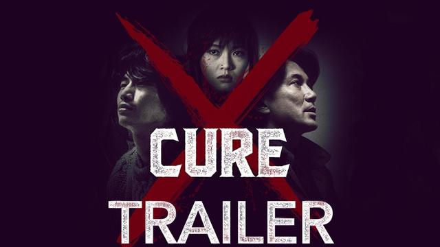 画像: Kiyoshi Kurosawa's CURE [Kyua] (Masters of Cinema) New & Exclusive UK HD Trailer youtu.be