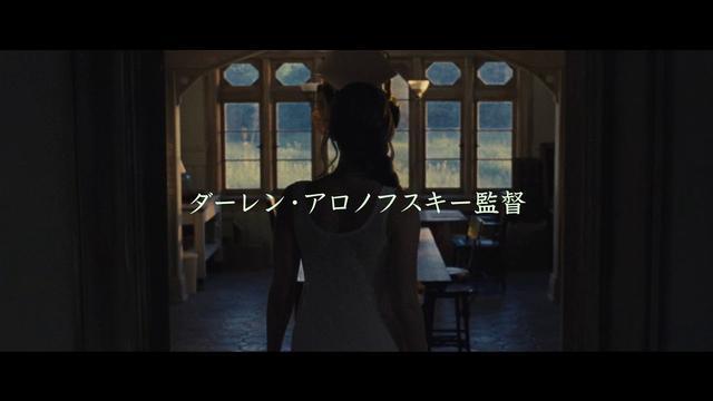 画像: 4月25日『マザー!』ブルーレイ+DVDセット発売! youtu.be