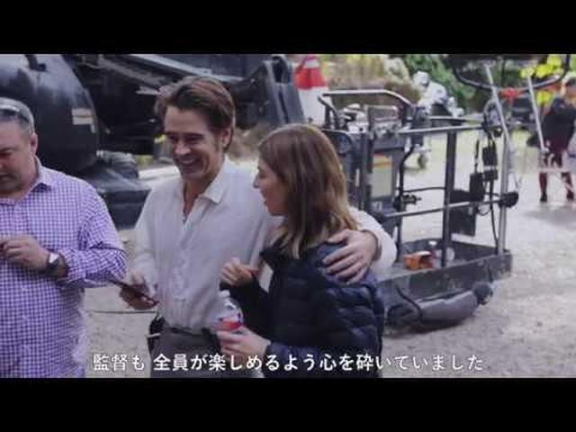 画像: インタビューを含む『The Beguiled/ビガイルド 欲望のめざめ』特別映像 youtu.be