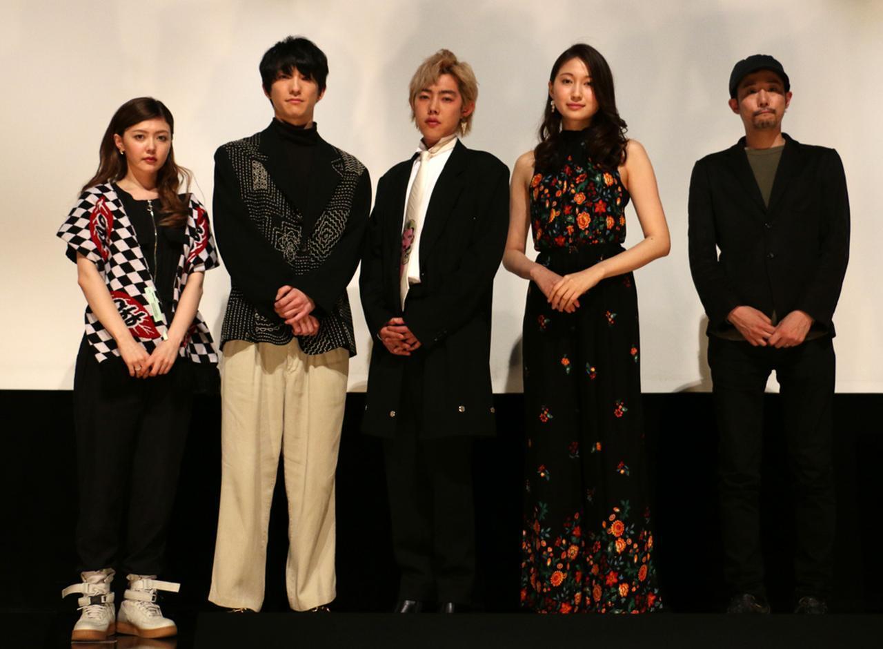 画像: 左より遠藤新菜(23)、前田公輝(26)、吉村界人(25)、大野いと(22)、藤井道人監督(31)