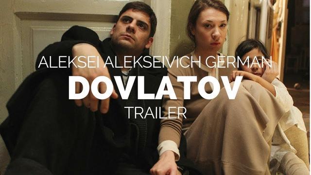 画像: Dovlatov - Aleksey German Film Trailer (Berlinale 2018) youtu.be