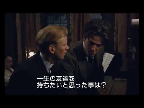 画像: LGBT映画の最高傑作-ジェームズ・アイヴォリー監督『モーリス』4k予告 youtu.be