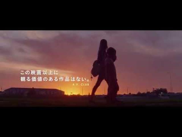 画像: ショーン・ベイカー監督『フロリダ・プロジェクト 真夏の魔法』ティーザー予告 youtu.be
