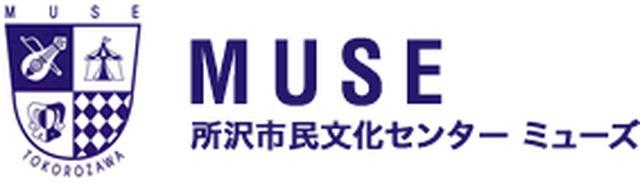 画像: ミューズ シネマ・セレクション 世界が注目する日本映画たち Part18|主催公演のご案内|所沢市民文化センター ミューズ