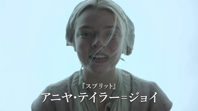 画像: これが本当の魔女映画…。アニヤ・テイラー=ジョイ主演『ウィッチ』予告編 youtu.be