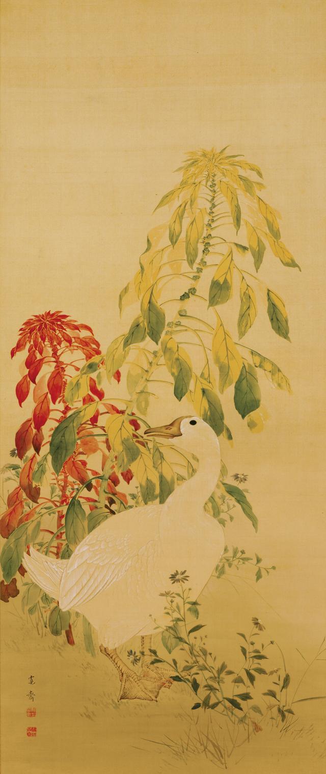 画像: 森寛斎 《鵞鳥》明治時代 絹本着色 京都国立近代美術館