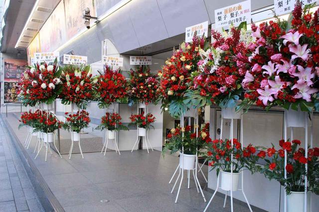 画像1: スタンド花が並びつくす銀座の店のオープン! 同じ様子が丸の内TOEI2の前に登場!(本物の一流店から--)