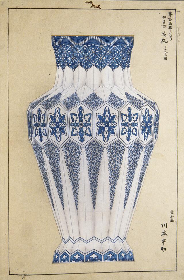 画像: 『温知図録』第4輯 陶磁器部8 明治時代 紙本着色 東京国立博物館 Image: TNM Image Archives