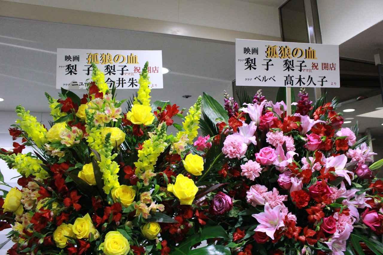 画像2: スタンド花が並びつくす銀座の店のオープン! 同じ様子が丸の内TOEI2の前に登場!(本物の一流店から--)