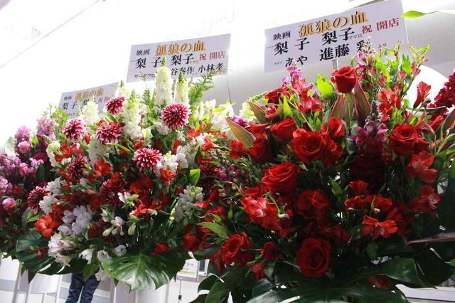 画像4: スタンド花が並びつくす銀座の店のオープン! 同じ様子が丸の内TOEI2の前に登場!(本物の一流店から--)