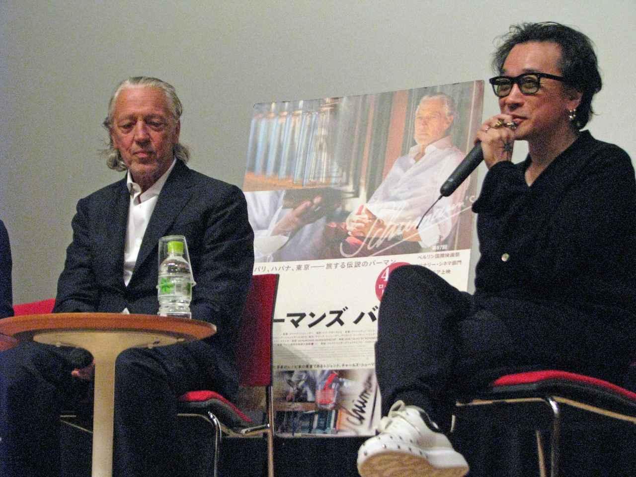 画像: 左より伝説のバーマン チャールズ・シューマンと菊地成孔さん