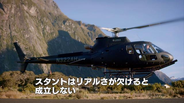 画像: スゴ過ぎ!CGでないトム・クルーズのヘリ操縦スタント『ミッション:インポッシブル/フォールアウト』 メイキング映像 youtu.be