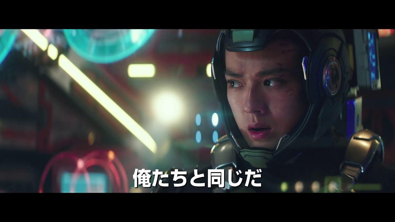 画像: 『パシフィック・リム:アップライジング』本予告! youtu.be