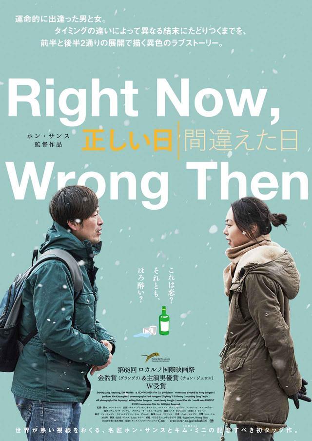 画像1: © 2015 Jeonwonsa Film Co. All Rights Reserved.