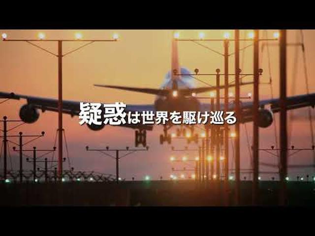 画像: 『サムライと愚か者 -オリンパス事件の全貌-』予告 youtu.be