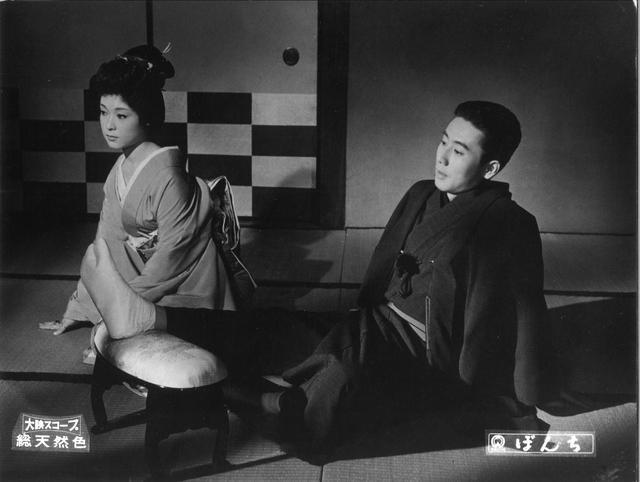 画像: ©KADOKAWA1960