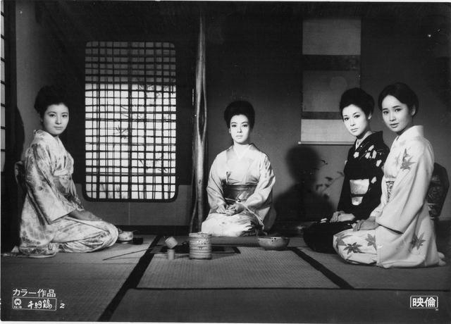 画像: ©KADOKAWA1969