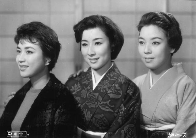 画像1: ©KADOKAWA1959
