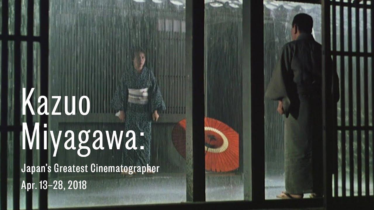 画像: Kazuo Miyagawa: Japan's Greatest Cinematographer youtu.be