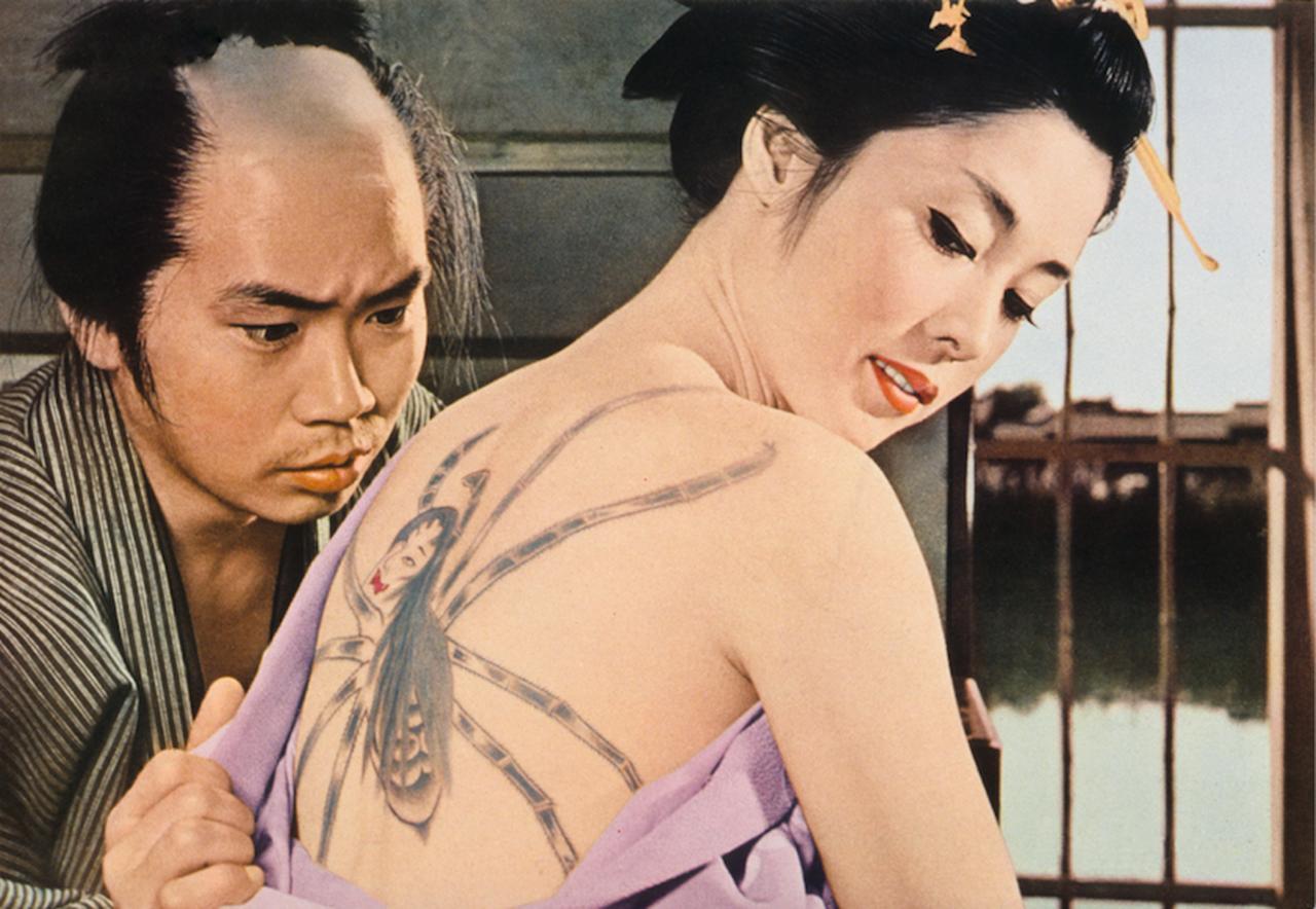 画像: Ayako Wakao Credit: © 1966 KADOKAWA
