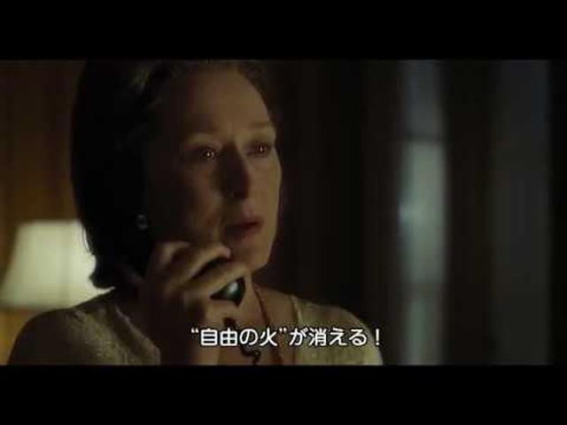 画像: 『ペンタゴン・ペーパーズ 最高機密文書』 youtu.be