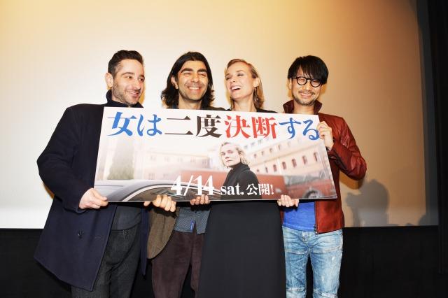 画像: 左よりデニス・モシット、ファティ・アキン監督 、ダイアン・クルーガー、ゲームクリエイター小島秀夫